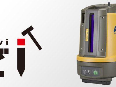 杭ナビLN-150 リリース